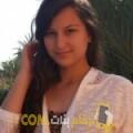 أنا ياسمينة من قطر 22 سنة عازب(ة) و أبحث عن رجال ل الزواج