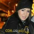أنا ميرة من الإمارات 38 سنة مطلق(ة) و أبحث عن رجال ل الحب
