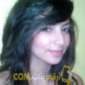 أنا يمنى من قطر 29 سنة عازب(ة) و أبحث عن رجال ل الدردشة