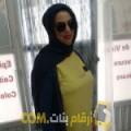 أنا آسية من فلسطين 35 سنة مطلق(ة) و أبحث عن رجال ل الحب