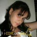 أنا ريهام من مصر 32 سنة مطلق(ة) و أبحث عن رجال ل الحب