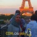 أنا منار من الجزائر 27 سنة عازب(ة) و أبحث عن رجال ل الزواج