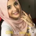 أنا بديعة من الكويت 21 سنة عازب(ة) و أبحث عن رجال ل المتعة