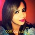 أنا نظيرة من عمان 25 سنة عازب(ة) و أبحث عن رجال ل الحب
