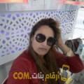أنا سيلينة من سوريا 38 سنة مطلق(ة) و أبحث عن رجال ل الزواج