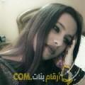 أنا دانية من سوريا 29 سنة عازب(ة) و أبحث عن رجال ل الحب