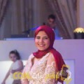 أنا أمينة من عمان 20 سنة عازب(ة) و أبحث عن رجال ل التعارف