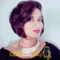 أنا ريم من تونس 23 سنة عازب(ة) و أبحث عن رجال ل الحب