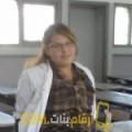 أنا غفران من تونس 20 سنة عازب(ة) و أبحث عن رجال ل الصداقة