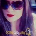 أنا نجوى من تونس 28 سنة عازب(ة) و أبحث عن رجال ل الزواج