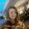 أنا زينب من عمان 37 سنة مطلق(ة) و أبحث عن رجال ل الزواج