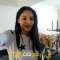 أنا إيمة من البحرين 23 سنة عازب(ة) و أبحث عن رجال ل الزواج