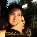 أنا نوال من لبنان 28 سنة عازب(ة) و أبحث عن رجال ل الحب