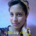 أنا حليمة من فلسطين 23 سنة عازب(ة) و أبحث عن رجال ل المتعة