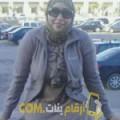 أنا حلى من اليمن 41 سنة مطلق(ة) و أبحث عن رجال ل الزواج