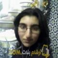 أنا فايزة من ليبيا 30 سنة عازب(ة) و أبحث عن رجال ل الصداقة