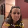 أنا ناريمان من الكويت 26 سنة عازب(ة) و أبحث عن رجال ل المتعة