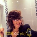 أنا فطومة من الكويت 24 سنة عازب(ة) و أبحث عن رجال ل الزواج