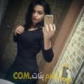 أنا سلطانة من الكويت 25 سنة عازب(ة) و أبحث عن رجال ل التعارف