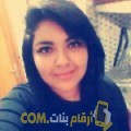 أنا غزال من السعودية 21 سنة عازب(ة) و أبحث عن رجال ل الصداقة