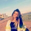 أنا ابتسام من الجزائر 26 سنة عازب(ة) و أبحث عن رجال ل الحب