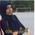 أنا سمية من سوريا 25 سنة عازب(ة) و أبحث عن رجال ل الزواج