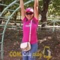 أنا فاطمة الزهراء من البحرين 23 سنة عازب(ة) و أبحث عن رجال ل المتعة