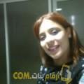 أنا فايزة من البحرين 29 سنة عازب(ة) و أبحث عن رجال ل الصداقة