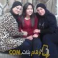 أنا جمانة من لبنان 30 سنة عازب(ة) و أبحث عن رجال ل الصداقة