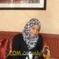 أنا هيام من ليبيا 41 سنة مطلق(ة) و أبحث عن رجال ل الحب