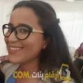 أنا إيناس من البحرين 22 سنة عازب(ة) و أبحث عن رجال ل التعارف