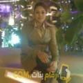 أنا راوية من الجزائر 37 سنة مطلق(ة) و أبحث عن رجال ل الحب