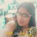 أنا هند من ليبيا 23 سنة عازب(ة) و أبحث عن رجال ل الصداقة