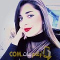 أنا سوسن من مصر 26 سنة عازب(ة) و أبحث عن رجال ل الصداقة