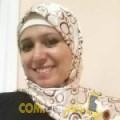 أنا شادية من سوريا 42 سنة مطلق(ة) و أبحث عن رجال ل الحب