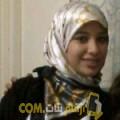 أنا مونية من فلسطين 21 سنة عازب(ة) و أبحث عن رجال ل الزواج