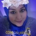 أنا ميرة من البحرين 34 سنة مطلق(ة) و أبحث عن رجال ل التعارف