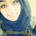 أنا زينة من البحرين 26 سنة عازب(ة) و أبحث عن رجال ل التعارف