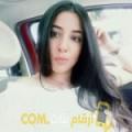 أنا كنزة من الكويت 22 سنة عازب(ة) و أبحث عن رجال ل الحب