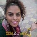 أنا رنيم من ليبيا 25 سنة عازب(ة) و أبحث عن رجال ل التعارف