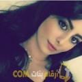 أنا سميرة من اليمن 27 سنة عازب(ة) و أبحث عن رجال ل الزواج