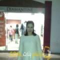أنا حلومة من قطر 28 سنة عازب(ة) و أبحث عن رجال ل الصداقة
