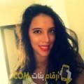 أنا عفاف من مصر 26 سنة عازب(ة) و أبحث عن رجال ل الصداقة