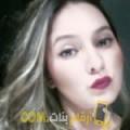 أنا مارية من الجزائر 29 سنة عازب(ة) و أبحث عن رجال ل المتعة