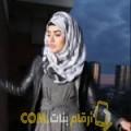 أنا فطومة من سوريا 27 سنة عازب(ة) و أبحث عن رجال ل الصداقة