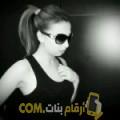 أنا غزلان من قطر 35 سنة مطلق(ة) و أبحث عن رجال ل الحب