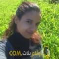 أنا رباب من سوريا 29 سنة عازب(ة) و أبحث عن رجال ل التعارف