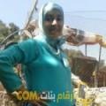 أنا منار من البحرين 27 سنة عازب(ة) و أبحث عن رجال ل الزواج