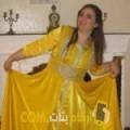 أنا مليكة من اليمن 32 سنة مطلق(ة) و أبحث عن رجال ل المتعة