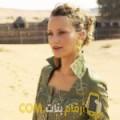 أنا خديجة من اليمن 48 سنة مطلق(ة) و أبحث عن رجال ل الحب